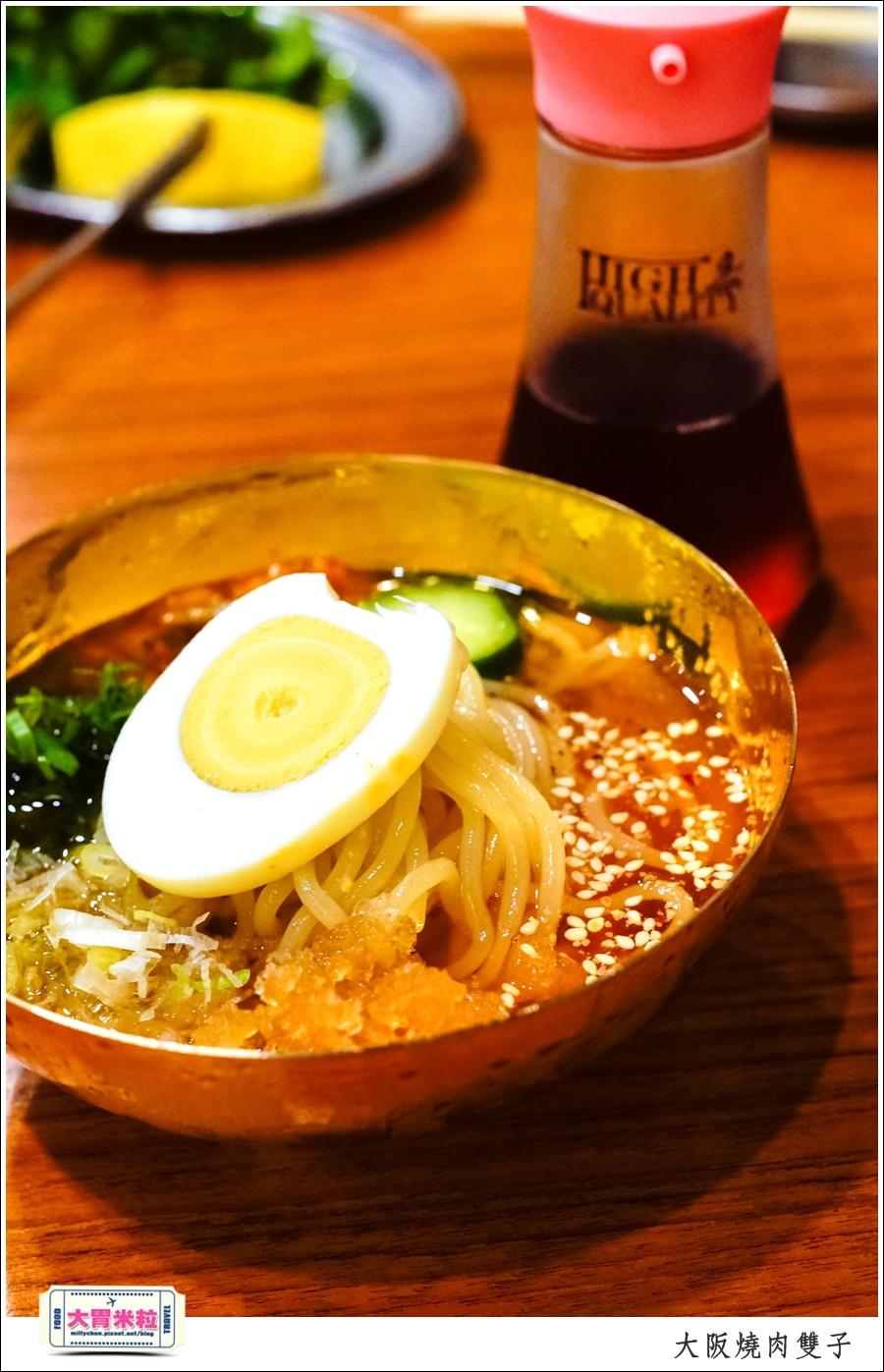 高雄單點燒肉推薦@大阪燒肉雙子高雄店@大胃米粒0058.jpg