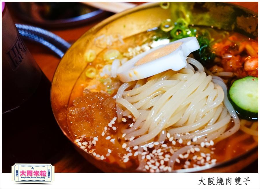 高雄單點燒肉推薦@大阪燒肉雙子高雄店@大胃米粒0061.jpg