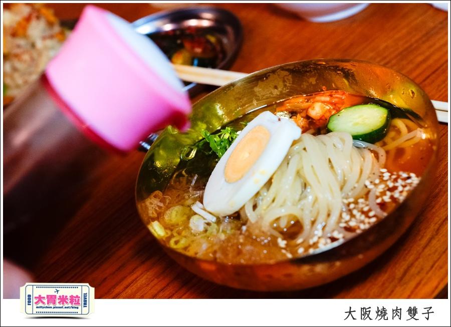高雄單點燒肉推薦@大阪燒肉雙子高雄店@大胃米粒0059.jpg