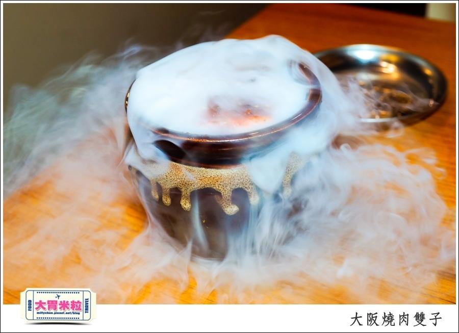 高雄單點燒肉推薦@大阪燒肉雙子高雄店@大胃米粒0063.jpg