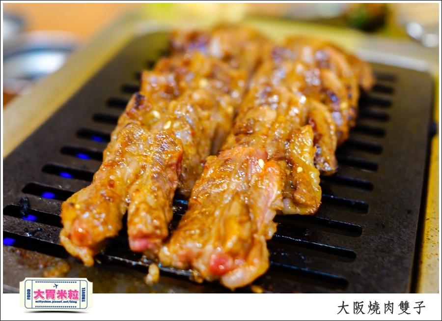 高雄單點燒肉推薦@大阪燒肉雙子高雄店@大胃米粒0070.jpg