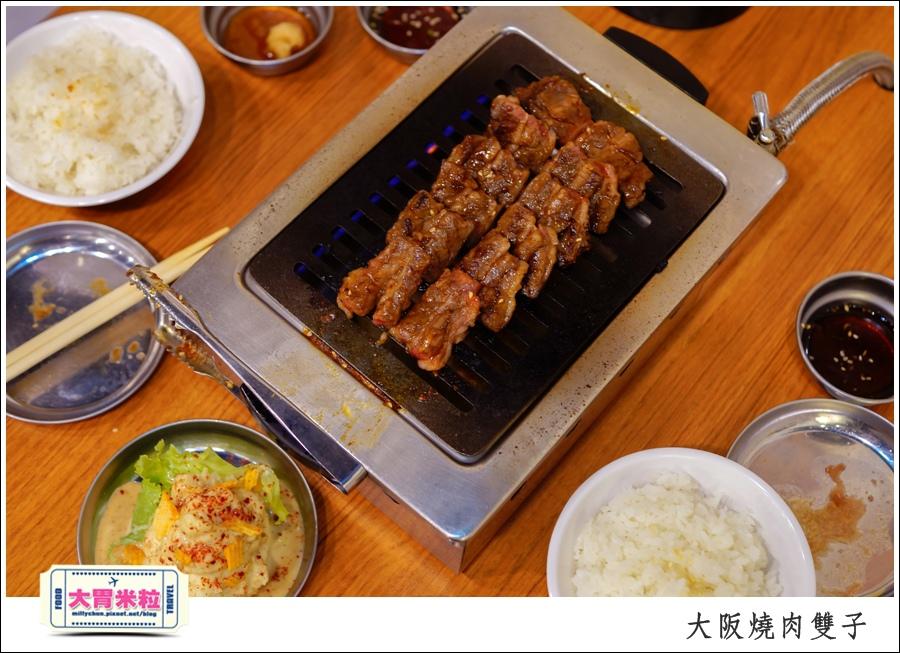 高雄單點燒肉推薦@大阪燒肉雙子高雄店@大胃米粒0071.jpg