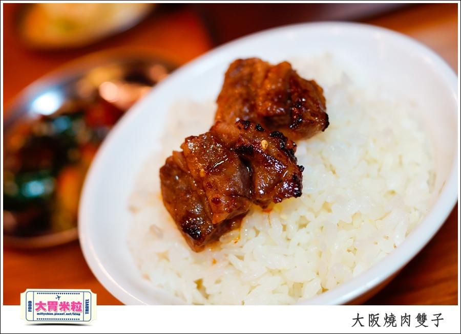 高雄單點燒肉推薦@大阪燒肉雙子高雄店@大胃米粒0074.jpg