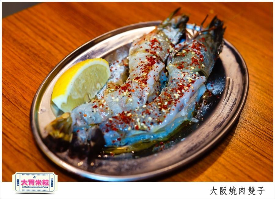 高雄單點燒肉推薦@大阪燒肉雙子高雄店@大胃米粒0096.jpg