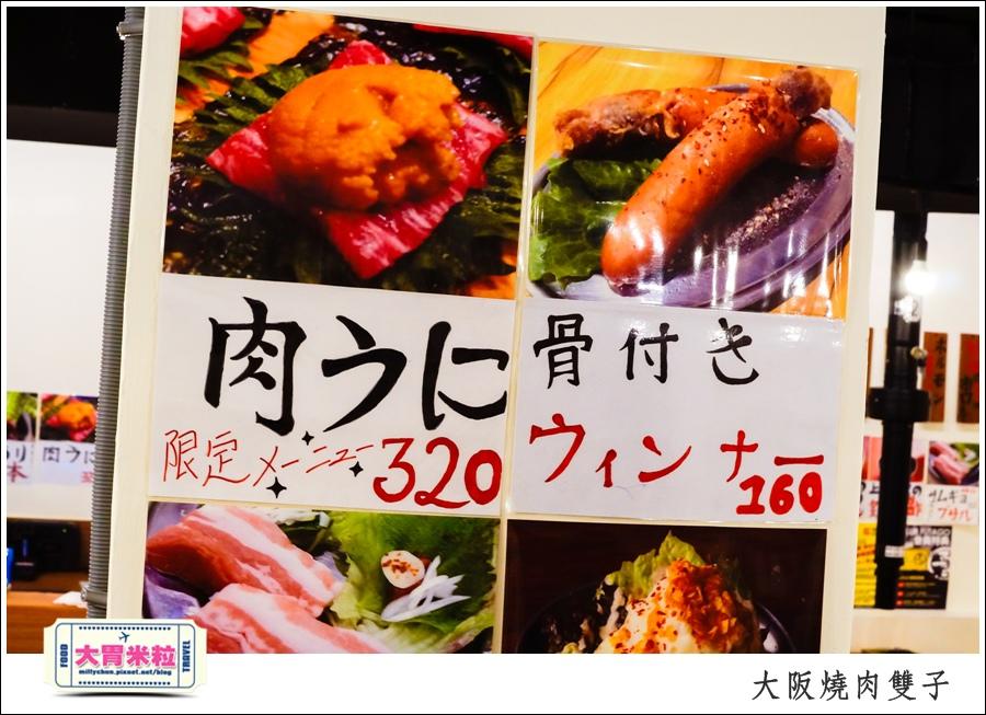 高雄單點燒肉推薦@大阪燒肉雙子高雄店@大胃米粒0084.jpg