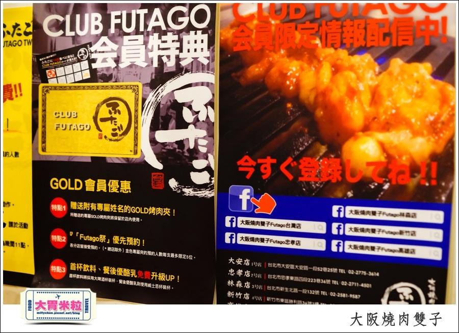高雄單點燒肉推薦@大阪燒肉雙子高雄店@大胃米粒0103.jpg