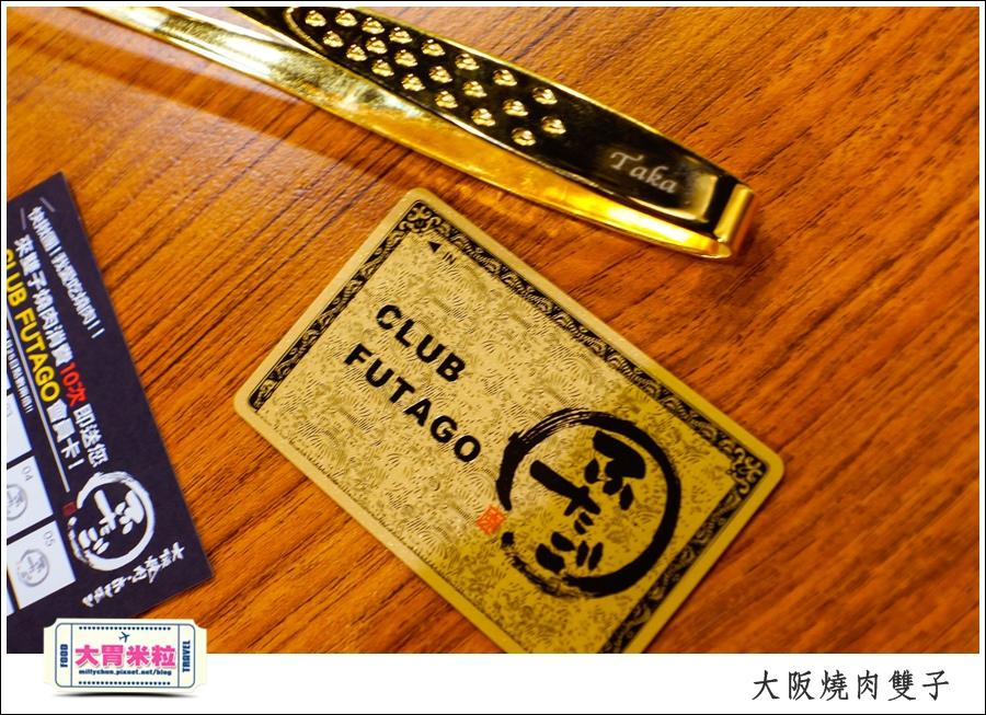 高雄單點燒肉推薦@大阪燒肉雙子高雄店@大胃米粒0106.jpg