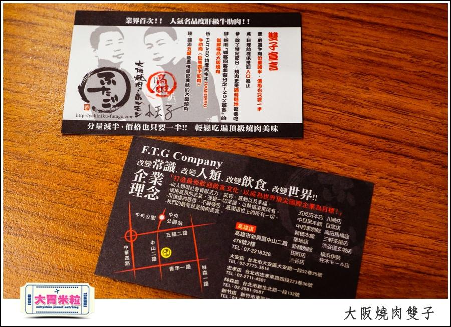 高雄單點燒肉推薦@大阪燒肉雙子高雄店@大胃米粒0112.jpg
