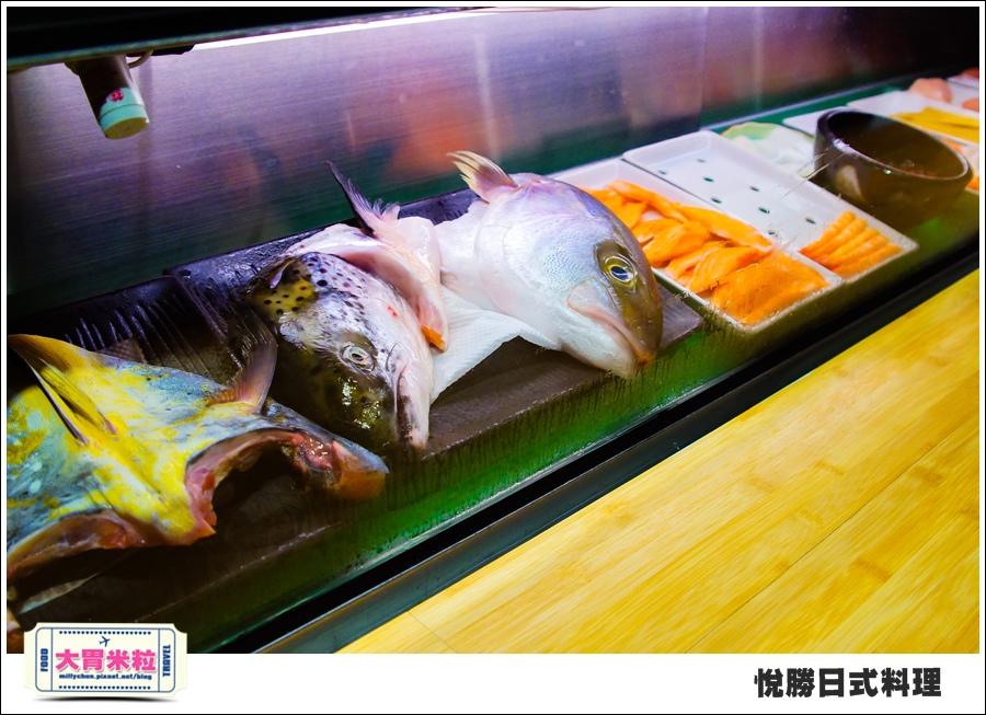 板橋美食@悅勝日式料理@大胃米粒0012.jpg
