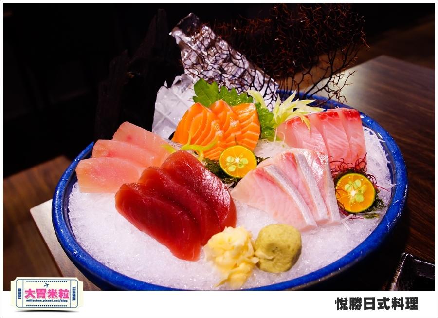 板橋美食@悅勝日式料理@大胃米粒0023.jpg