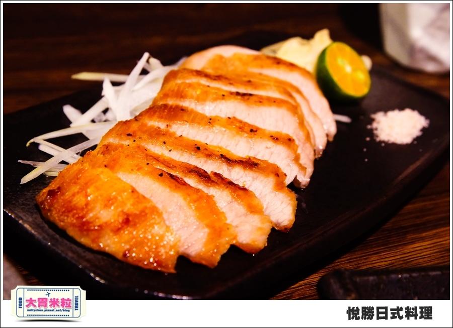 板橋美食@悅勝日式料理@大胃米粒0031.jpg