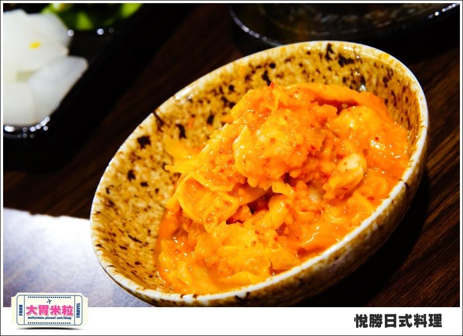 板橋美食@悅勝日式料理@大胃米粒0022.jpg