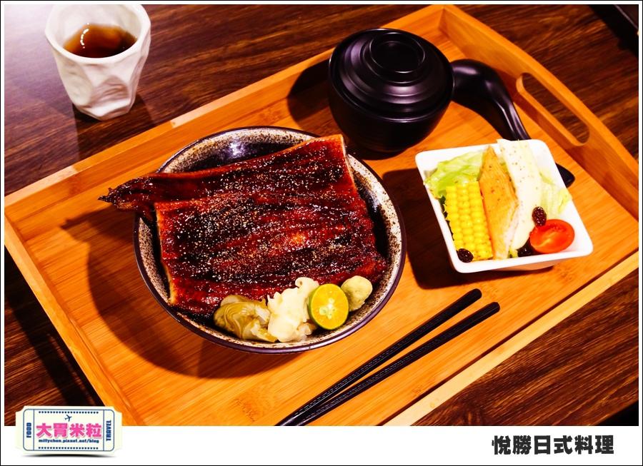 板橋美食@悅勝日式料理@大胃米粒0042.jpg