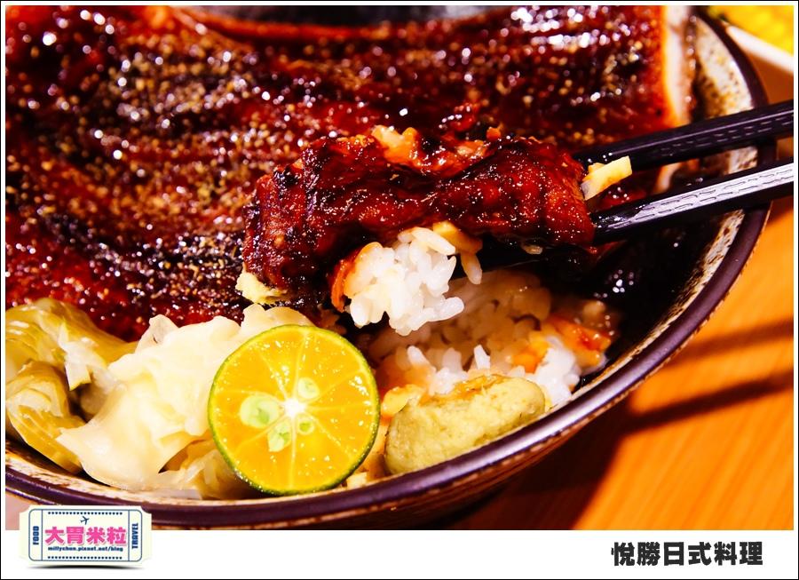 板橋美食@悅勝日式料理@大胃米粒0048.jpg