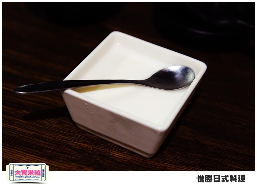 板橋美食@悅勝日式料理@大胃米粒0052.jpg