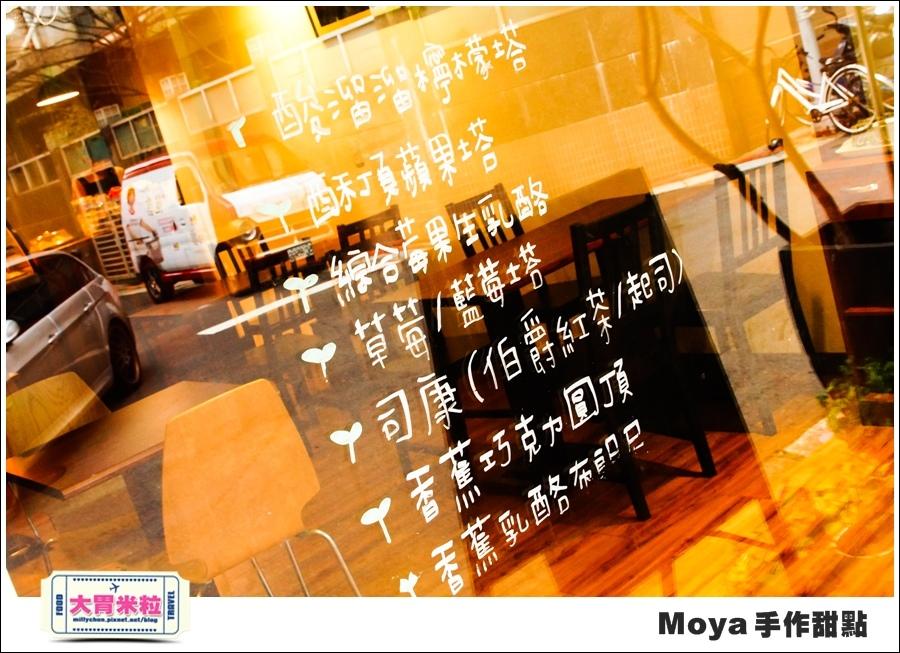 Moya手作甜點@巷弄台北App@大胃米粒0007.jpg
