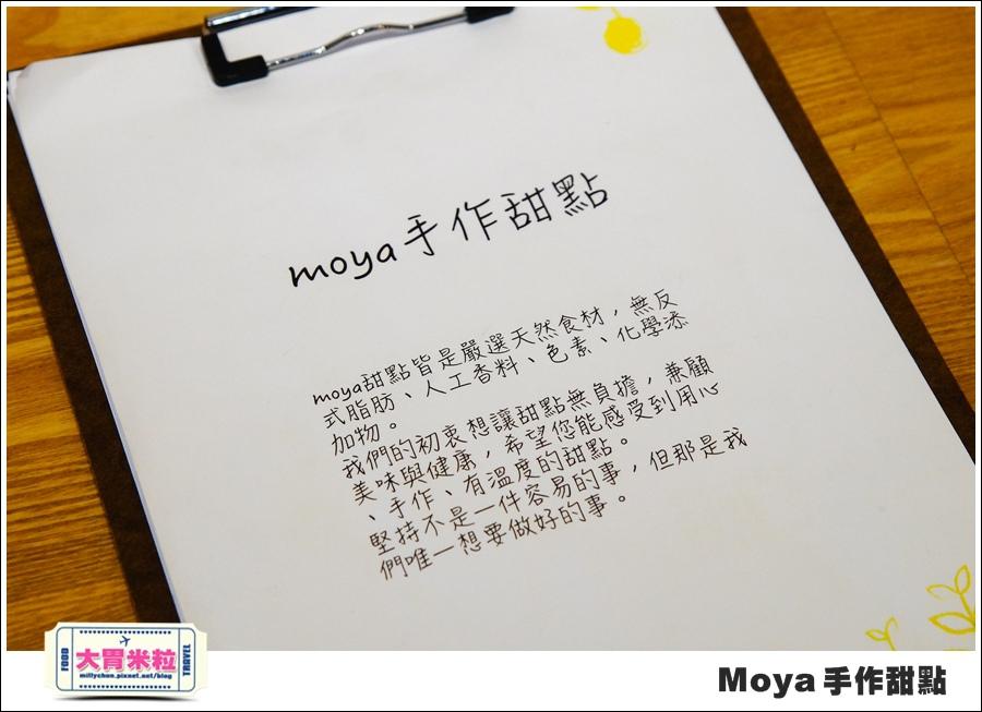 Moya手作甜點@巷弄台北App@大胃米粒0025.jpg