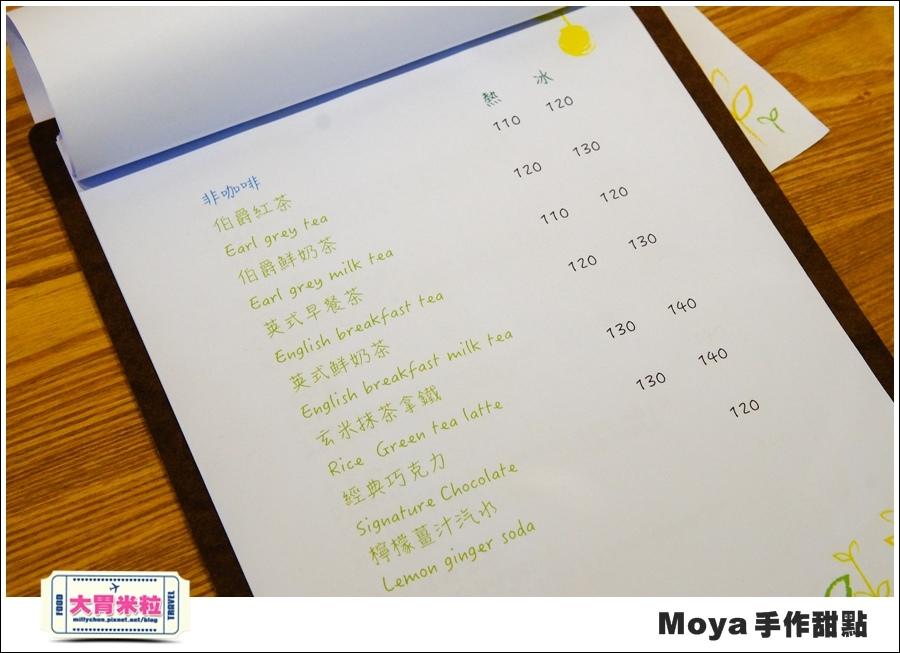 Moya手作甜點@巷弄台北App@大胃米粒0027.jpg