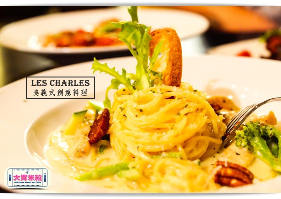 高雄Les Charles美義式餐廳@查爾斯廚房@大胃米粒0050.jpg