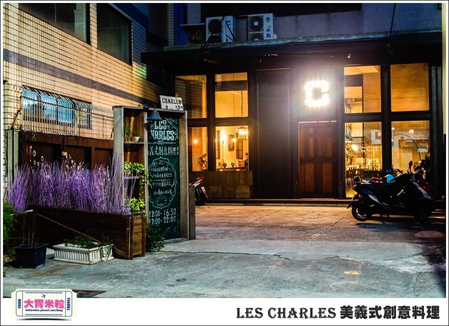 高雄Les Charles美義式餐廳@查爾斯廚房@大胃米粒0002.jpg