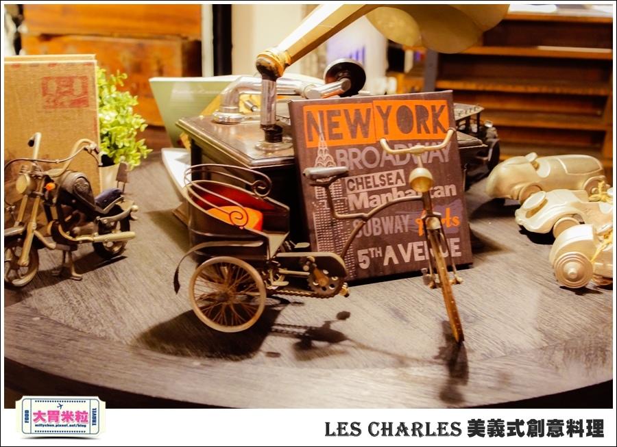 高雄Les Charles美義式餐廳@查爾斯廚房@大胃米粒0005.jpg