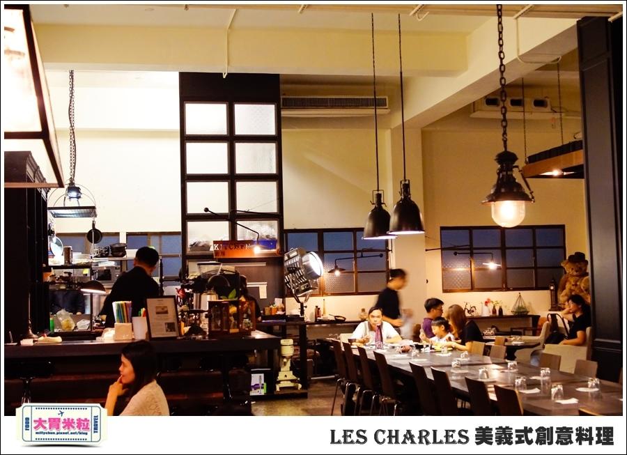 高雄Les Charles美義式餐廳@查爾斯廚房@大胃米粒0008.jpg