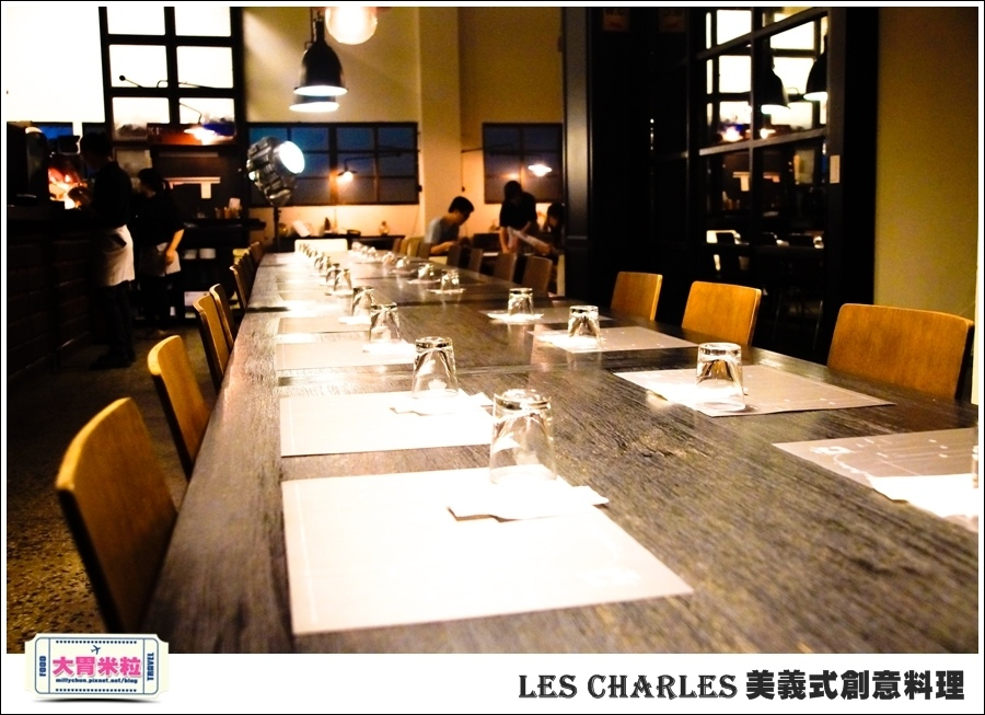 高雄Les Charles美義式餐廳@查爾斯廚房@大胃米粒0010.jpg
