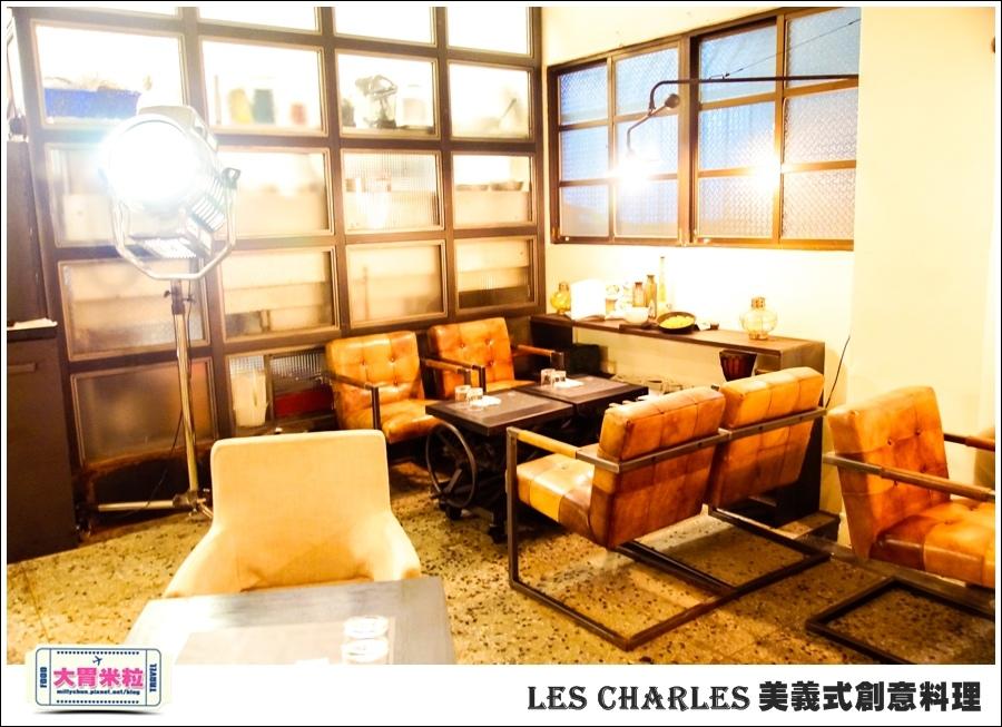 高雄Les Charles美義式餐廳@查爾斯廚房@大胃米粒0017.jpg
