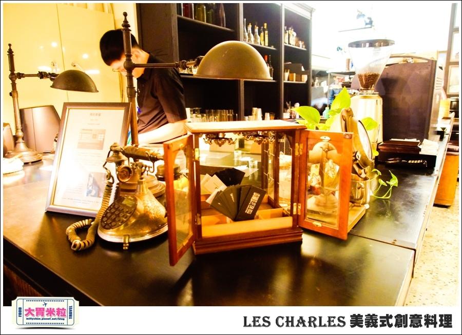 高雄Les Charles美義式餐廳@查爾斯廚房@大胃米粒0015.jpg