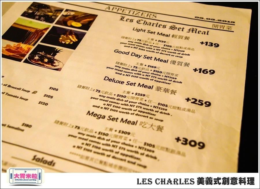 高雄Les Charles美義式餐廳@查爾斯廚房@大胃米粒0020.jpg