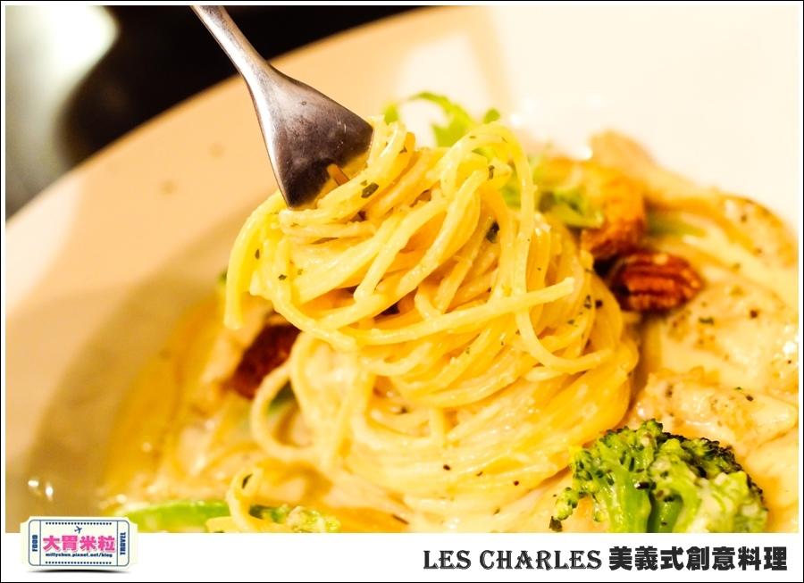 高雄Les Charles美義式餐廳@查爾斯廚房@大胃米粒0032.jpg