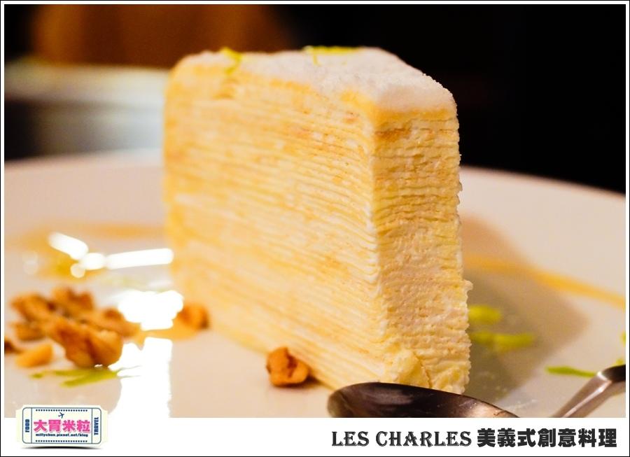 高雄Les Charles美義式餐廳@查爾斯廚房@大胃米粒0037.jpg