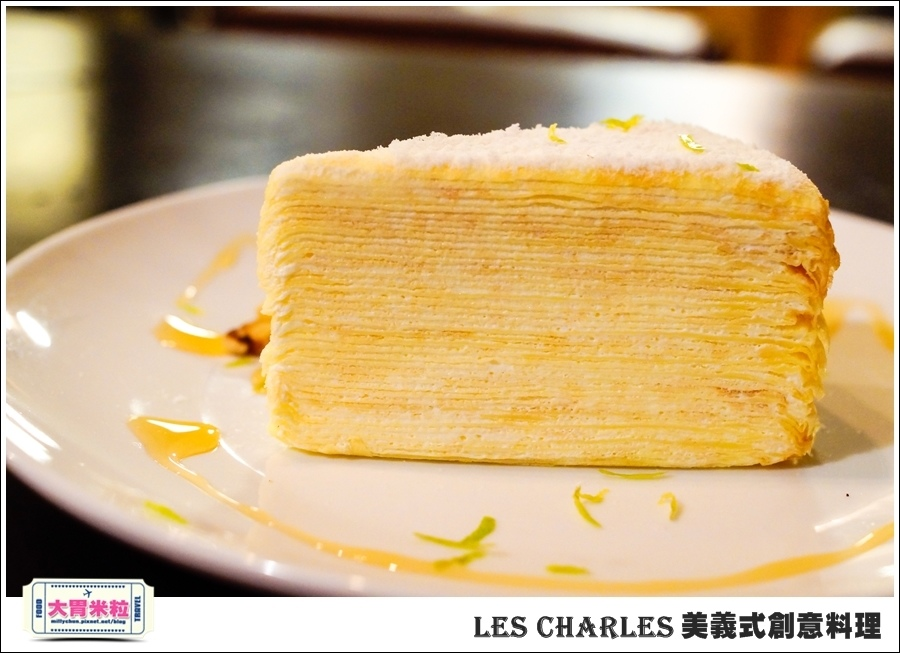 高雄Les Charles美義式餐廳@查爾斯廚房@大胃米粒0038.jpg