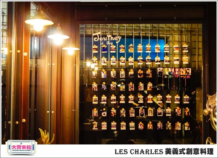 高雄Les Charles美義式餐廳@查爾斯廚房@大胃米粒0043.jpg