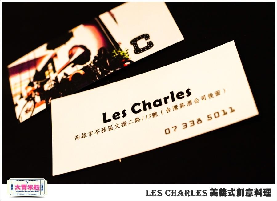 高雄Les Charles美義式餐廳@查爾斯廚房@大胃米粒0045.jpg