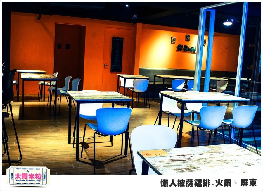屏東平價簡餐@懶人披薩雞排火鍋屏東@大胃米粒0013.jpg