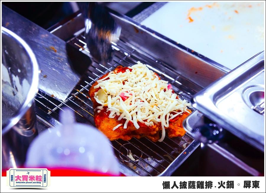 屏東平價簡餐@懶人披薩雞排火鍋屏東@大胃米粒0056.jpg