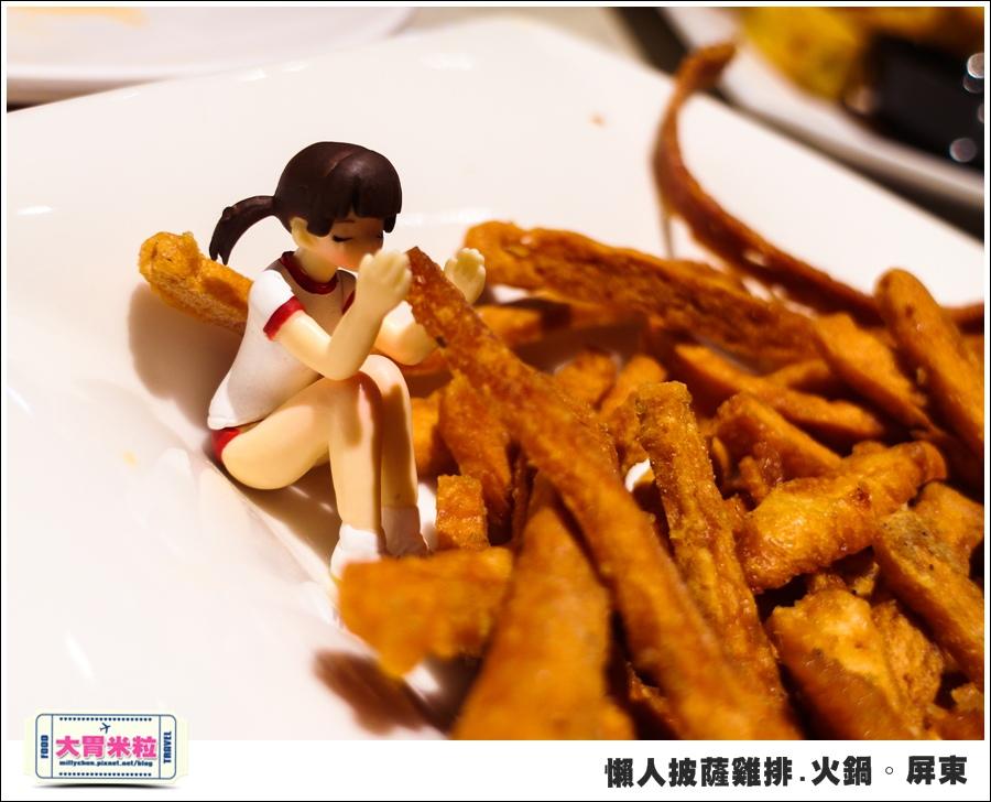 屏東平價簡餐@懶人披薩雞排火鍋屏東@大胃米粒0028.jpg