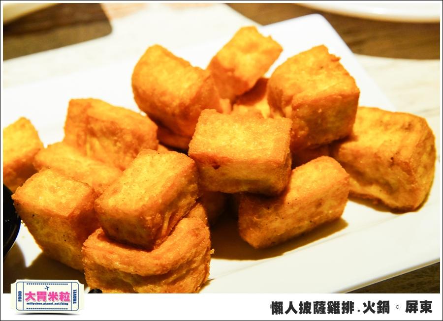 屏東平價簡餐@懶人披薩雞排火鍋屏東@大胃米粒0030.jpg