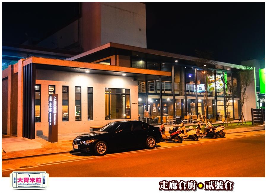 走廊倉廚貳號倉@大胃米粒0076.jpg