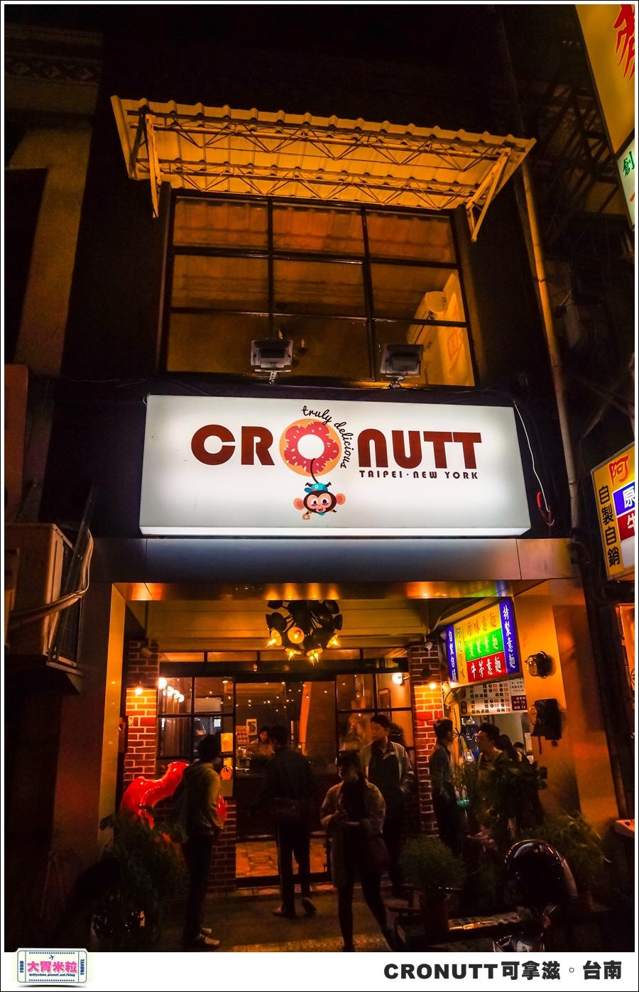 CRONUTT可拿滋台南店@紐約可頌甜甜圈@大胃米粒0051.jpg