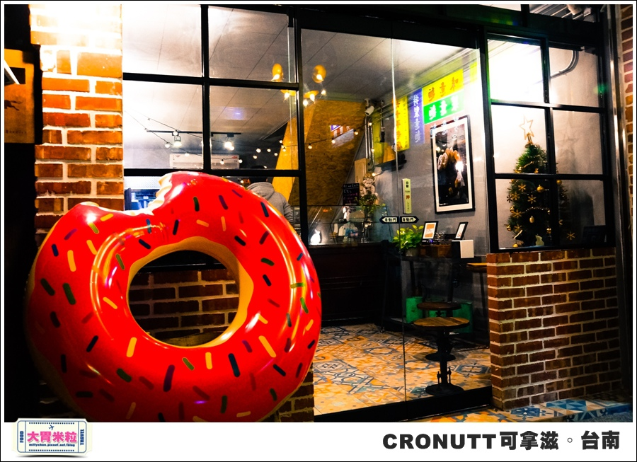 CRONUTT可拿滋台南店@紐約可頌甜甜圈@大胃米粒0003.jpg
