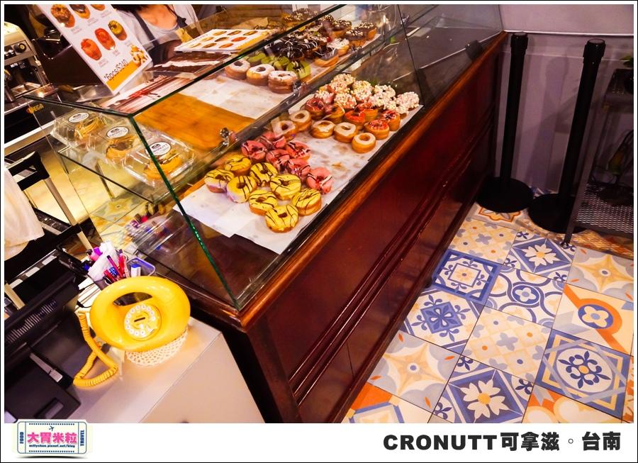 CRONUTT可拿滋台南店@紐約可頌甜甜圈@大胃米粒0007.jpg