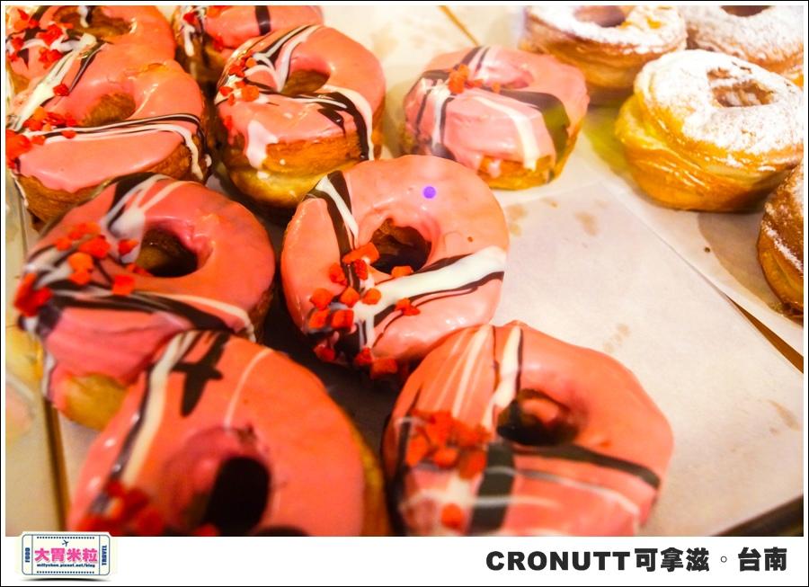 CRONUTT可拿滋台南店@紐約可頌甜甜圈@大胃米粒0013.jpg