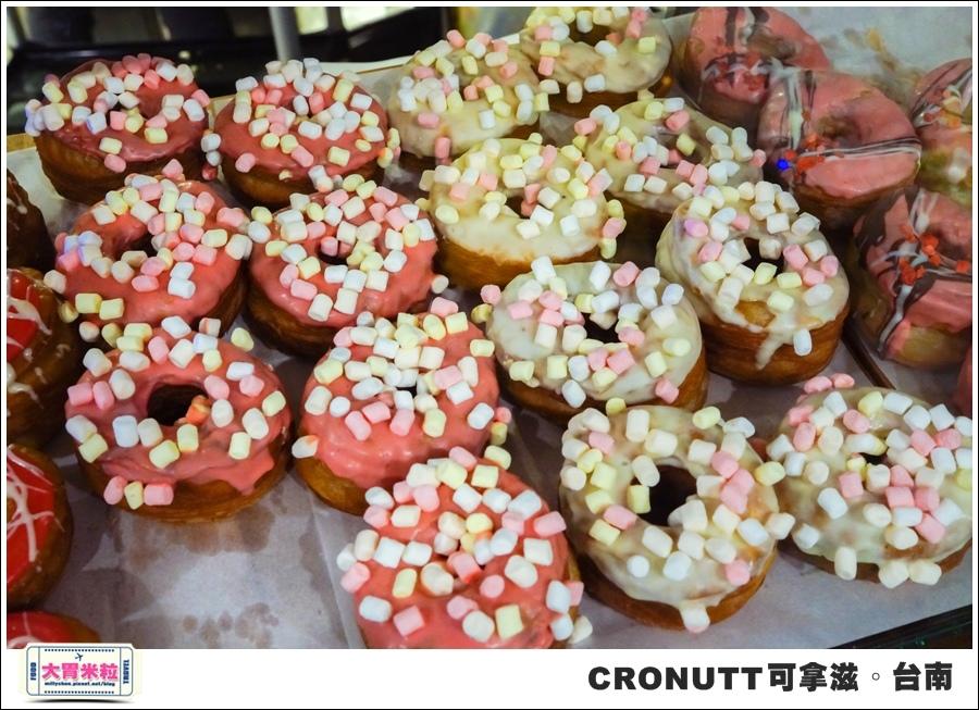 CRONUTT可拿滋台南店@紐約可頌甜甜圈@大胃米粒0014.jpg