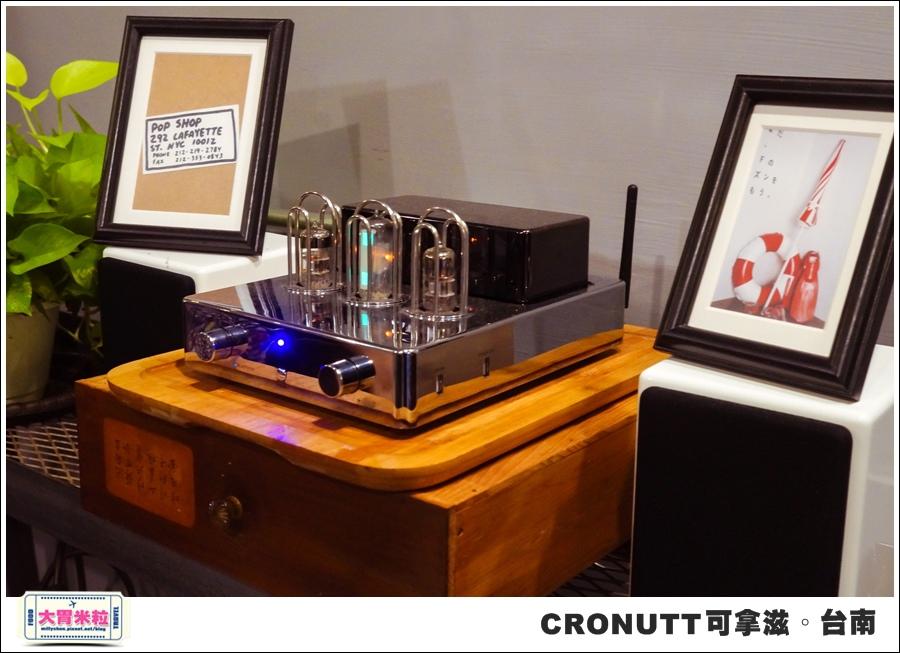 CRONUTT可拿滋台南店@紐約可頌甜甜圈@大胃米粒0027.jpg
