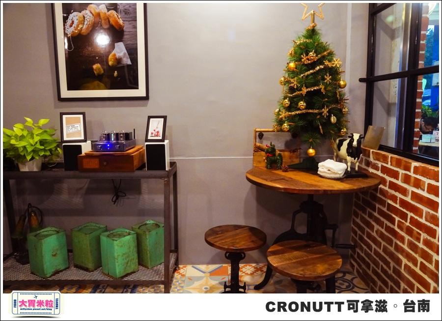 CRONUTT可拿滋台南店@紐約可頌甜甜圈@大胃米粒0023.jpg