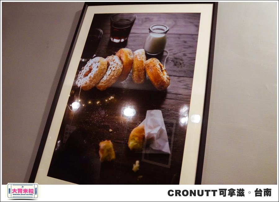 CRONUTT可拿滋台南店@紐約可頌甜甜圈@大胃米粒0028.jpg