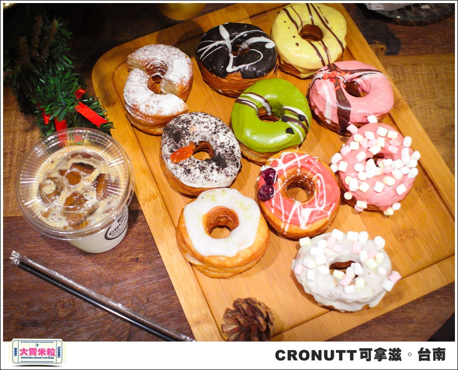 CRONUTT可拿滋台南店@紐約可頌甜甜圈@大胃米粒0030.jpg