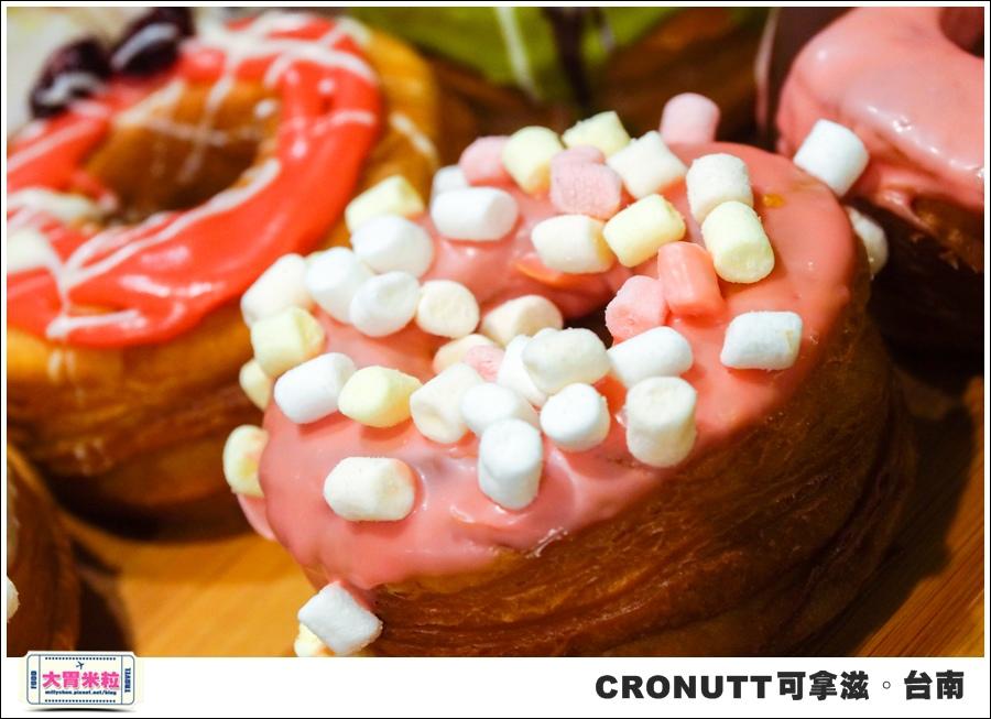 CRONUTT可拿滋台南店@紐約可頌甜甜圈@大胃米粒0050.jpg